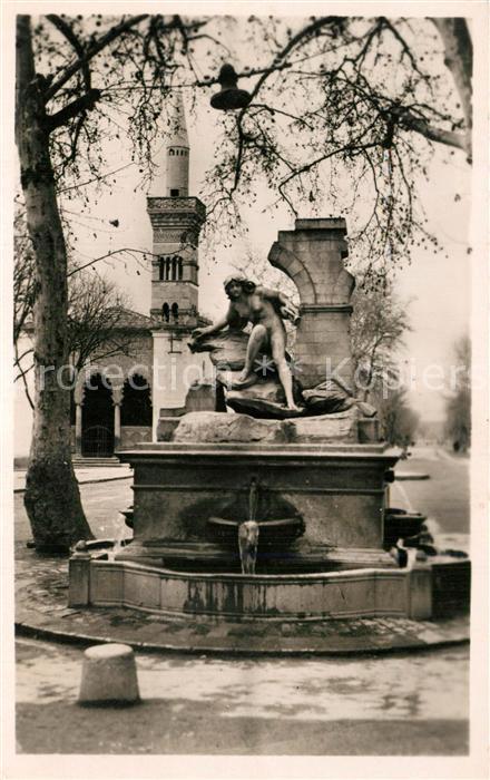 Setif Fontaine Monumentale et la Mosquee Setif