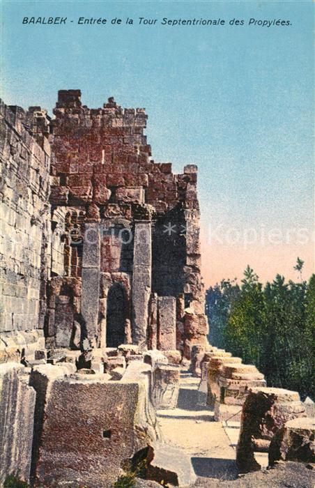 Baalbek Entr?e de la Tour Septentrionale des Propylees Baalbek