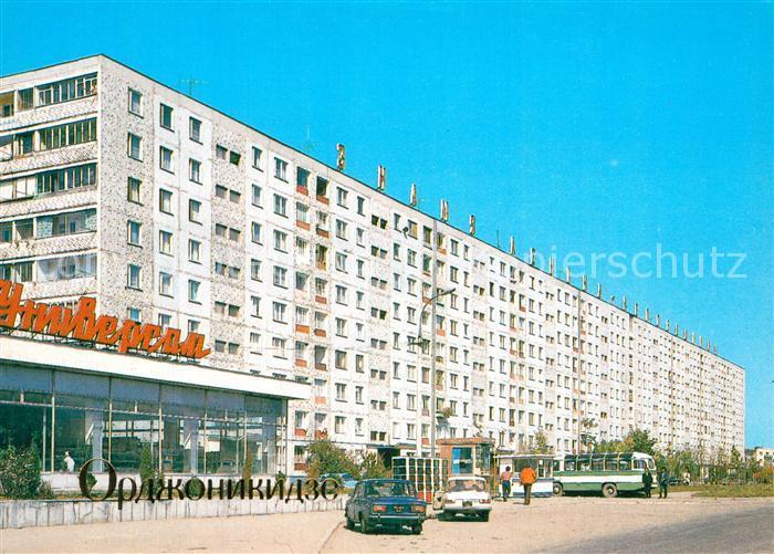 Ordzhonikidze Neubaugebiet Ordzhonikidze