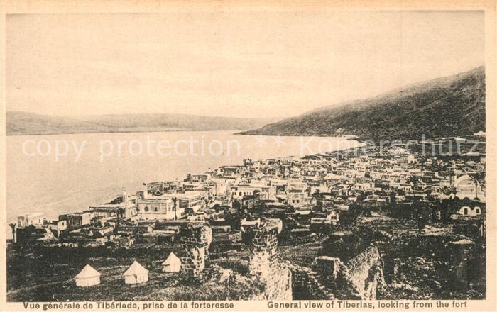 Tiberiade prise de la fortessse  Tiberiade