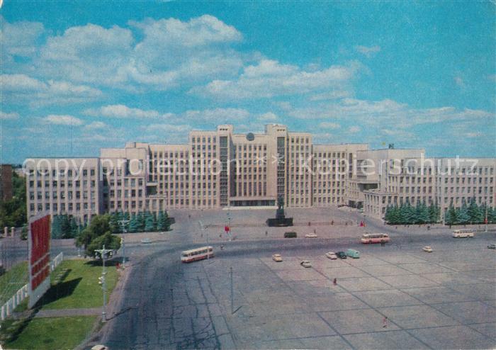 Minsk_Weissrussland Regierungsgeb?ude Minsk_Weissrussland