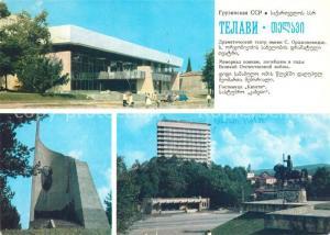 Telawi  Telawi