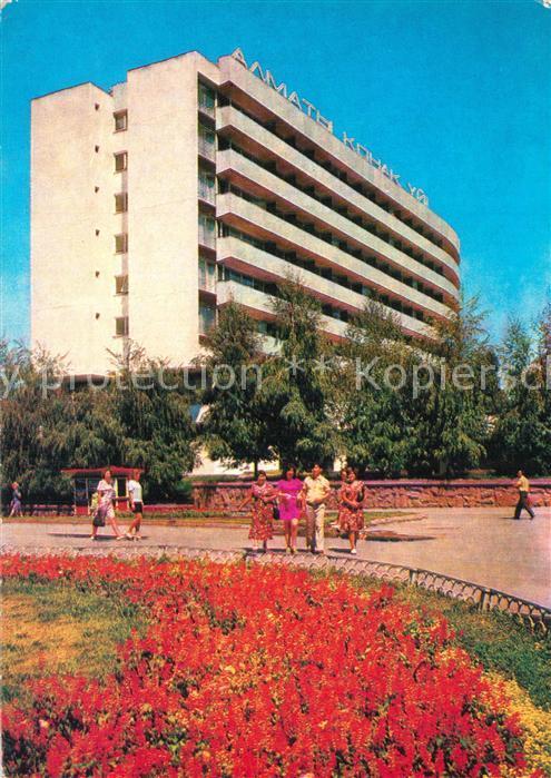 Alma Ata_Almaty Hotel Alma Ata Alma Ata Almaty