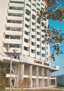Alma Ata_Almaty Hochhaus Alma Ata Almaty