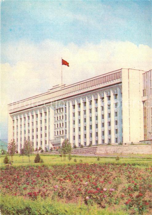 Alma Ata_Almaty Parteigeb?ude Alma Ata Almaty