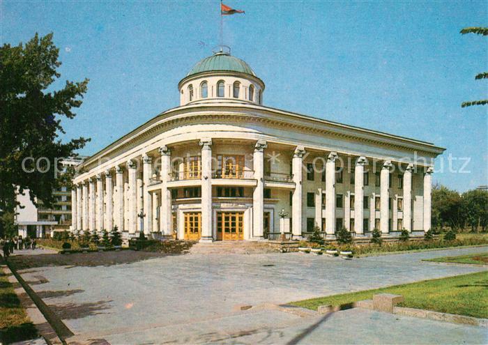 Alma Ata_Almaty Rathaus Alma Ata Almaty