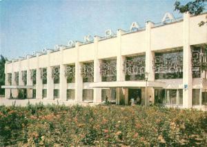 Alma Ata_Almaty Airport Alma Ata Almaty