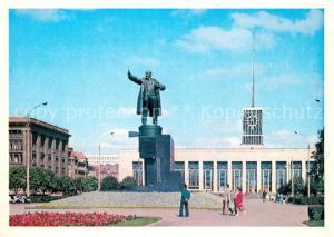Leningrad_St_Petersburg Lenindenkmal bei Finischem Bahnhof Leningrad_St_Petersburg