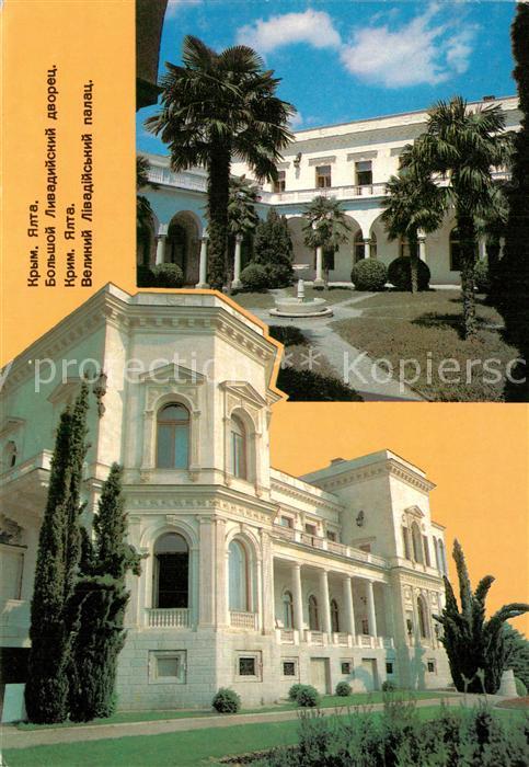 Jalta_Ukraine Livandijskijpalast Jalta Ukraine