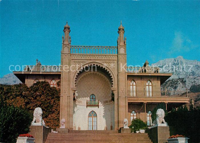 Krim_Russland Woronzow Palast Krim_Russland