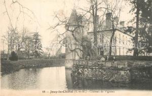 Jouy le Chatel Chateau de Vigneau Schloss Jouy le Chatel