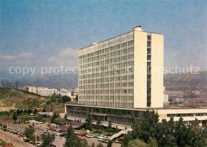 Tbilisi Neue Geb?ude Universit Tbilisi