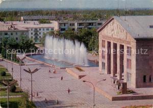 Alma Ata_Almaty Dramatheater Auesova Alma Ata Almaty
