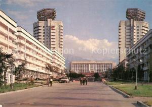 Alma Ata_Almaty Strasse Bajseitovoi Alma Ata Almaty