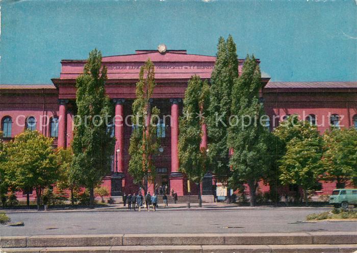 Kiev_Kiew SWchevchenko Universit Kiev_Kiew