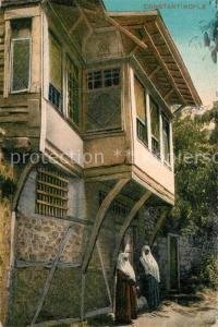 Constantinople Torwaechter Constantinople
