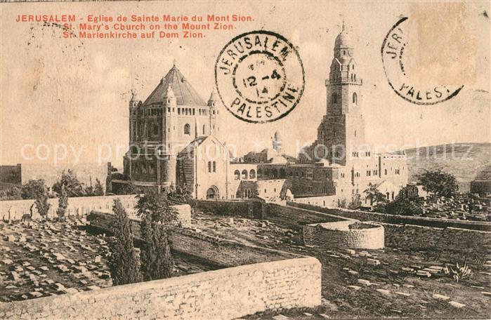 Jerusalem_Yerushalayim St Marienkirche auf dem Zion Jerusalem_Yerushalayim