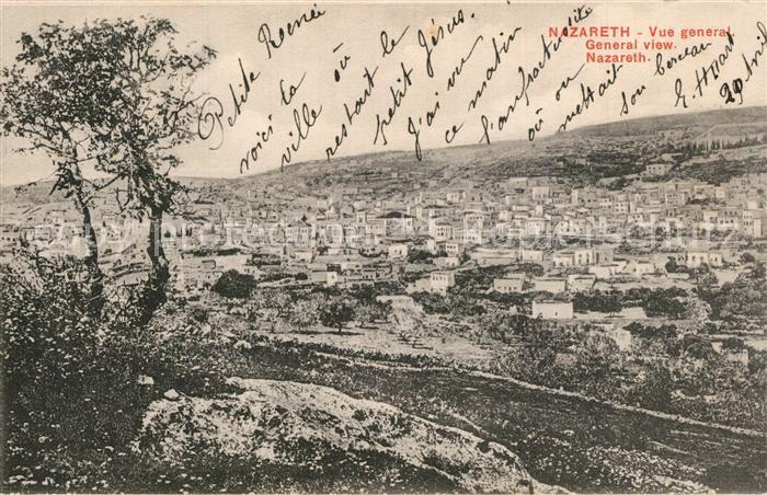 Nazareth_Israel Vue generale Nazareth Israel 0
