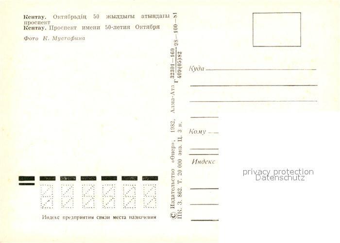 Kentau Prospekt 50 Jahre Oktoberrevolution  1