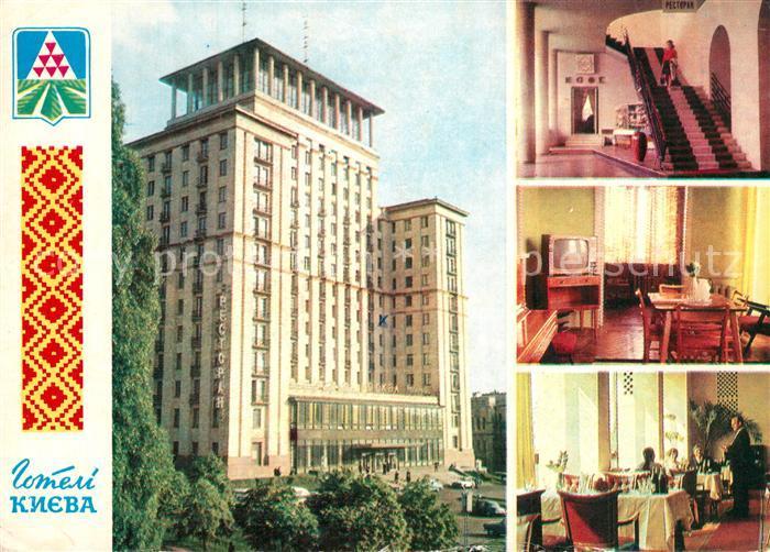 Kiev_Kiew Hotel Moskau Kiev_Kiew