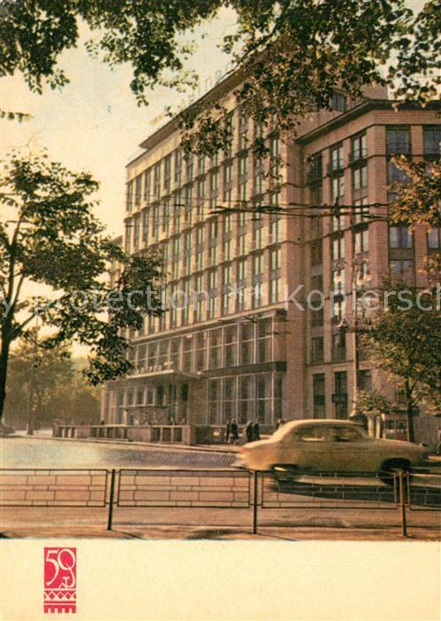 Kiev_Kiew Hotel Dnieper Kiev_Kiew