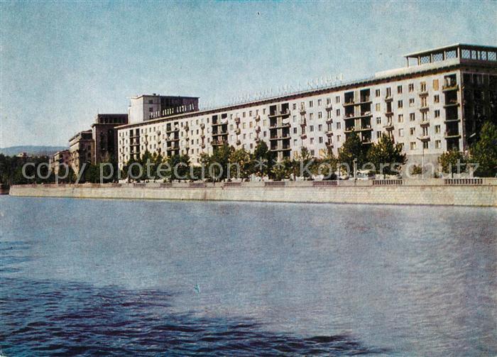Tbilissi Neubaugebiet an der Kura
