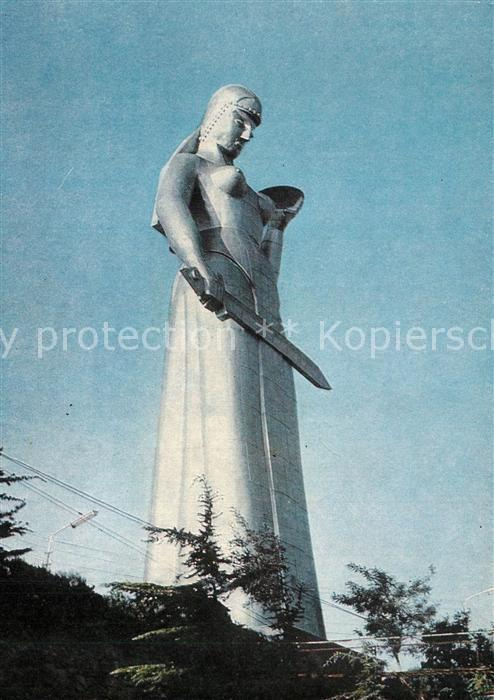 Tbilisi Berg Narikala Manument der M?tter Tbilisi 0