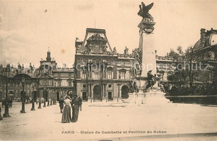 Paris Statue de Gambetta et Pavillon de Rohan Paris