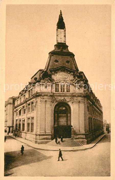 Poitiers_Vienne Hotel des Postes et Telegraphes Poitiers Vienne