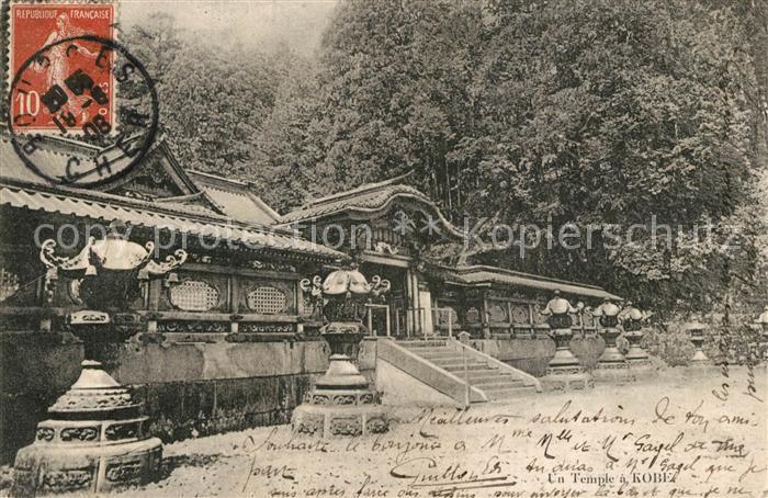 AK / Ansichtskarte Kobe Temple  Kobe