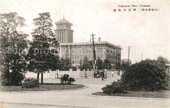 AK / Ansichtskarte Yokohama Prefectural Office Yokohama