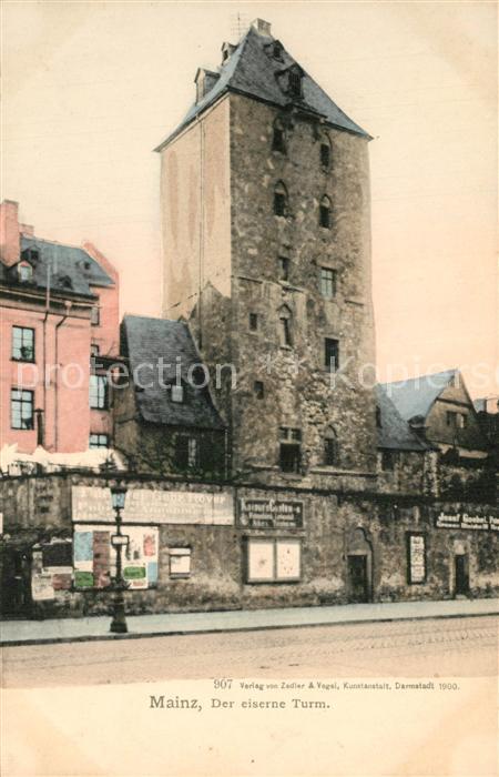 AK / Ansichtskarte Mainz_Rhein Der eiserne Turm Mainz Rhein