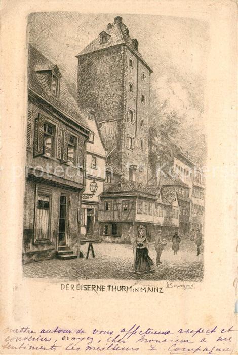 AK / Ansichtskarte Mainz_Rhein Der eiserne Turm Kuenstlerkarte Mainz Rhein