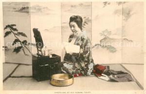 AK / Ansichtskarte Japan O Koto San Morning Toilet Japan