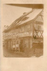 AK / Ansichtskarte Reichenau_Sachsen_Bogatynia Wohngebaeude Reichenau_Sachsen