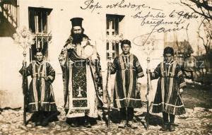 AK / Ansichtskarte Serbien_Serbija Gruppenfoto Pastor Kinder Serbien Serbija