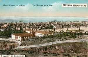 AK / Ansichtskarte Salonique_Salonica_Salonicco Vue generale de la ville