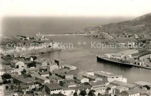 AK / Ansichtskarte Port Vendres Vue panoramique sur le Port et la Ville Port Vendres