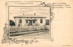 AK / Ansichtskarte Otynija Wohnhaus
