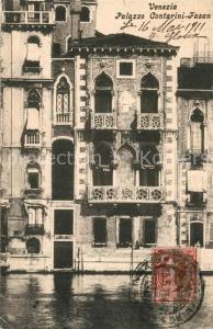 AK / Ansichtskarte Venezia_Venedig Palazzo Contarini Fasan Venezia Venedig