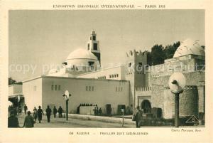 AK / Ansichtskarte Exposition_Coloniale_Internationale_Paris_1931 Pavillon Cote Sud Algerien