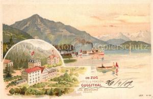 AK / Ansichtskarte Zug_ZG Hotel und Pension Guggithal Zug_ZG