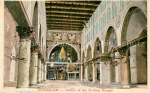 AK / Ansichtskarte Jerusalem_Yerushalayim El Aksa Mosque Jerusalem_Yerushalayim
