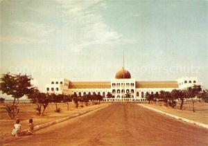 AK / Ansichtskarte Bahrain Al Qudaibaiah Guest Palace Bahrain