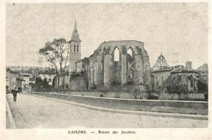 AK / Ansichtskarte Cahors Ruines des Jacobins Cahors