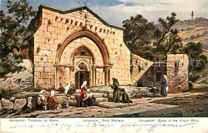 AK / Ansichtskarte Jerusalem_Yerushalayim Tombeau de Marie Jerusalem_Yerushalayim
