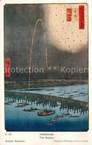 AK / Ansichtskarte Hiroshige_Hiroshima British Museum The Rocket