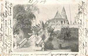 AK / Ansichtskarte Phnom_Penh Pagode Royale Phnom_Penh