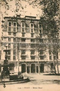 AK / Ansichtskarte Vichy_Allier Hotel Rhul Vichy Allier