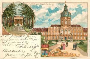 AK / Ansichtskarte Charlottenburg Schloss Mausoleum im Park  Charlottenburg